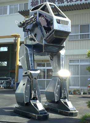 Ya puedes tener tu Robocop